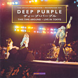 Deep Purple – This Time Around