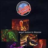 Manfred Mann's Earth Band – Angel Stadion In Moscow
